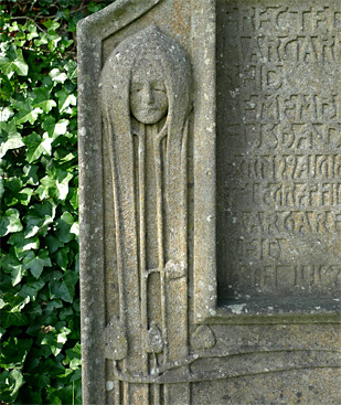 Photo of detail of Gravestone for James Reid, Kilmacolm, 1898
